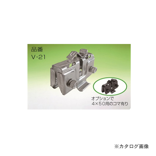 アミリ 嵌合ストッパー (20~25mm)アングル用 ドブメッキ (BNドブメッキ) V-21 (50個入)