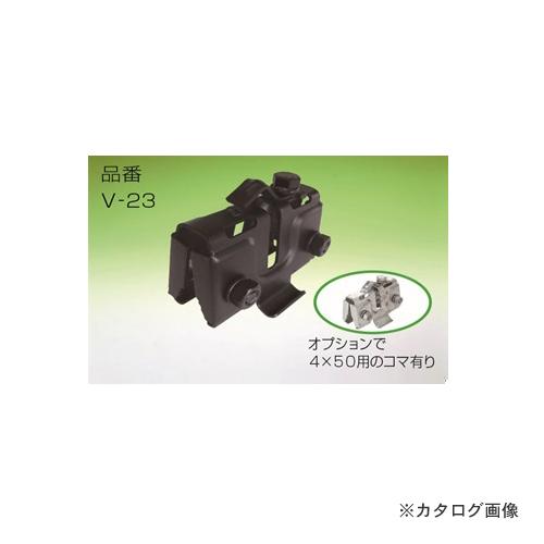 アミリ 嵌合ストッパー(30~32ミリ)アングル用 SUS304 50個 V23-050