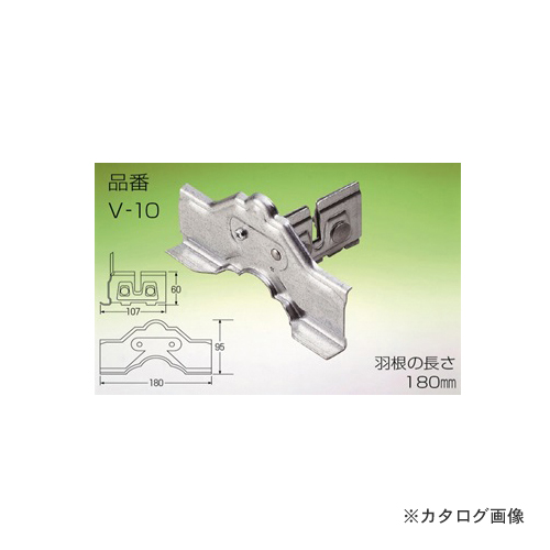 野島角清製作所 雪国 立平 (中) 2本止 YC処理BN 180mm ドブメッキ 30個 V10-020