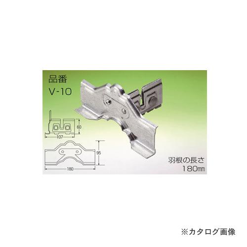 野島角清製作所 雪国 立平 (中) 2本止 180mm SUS304 30個 V10-050