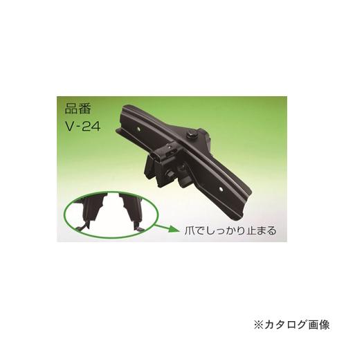 アミリ 嵌合ストッパーL (30~32mm)羽根240mm ステン304 V-24 (40個入)