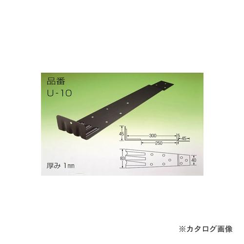 アミリ ステン扇型 (先付) SUS430 黒 100個 U10-061