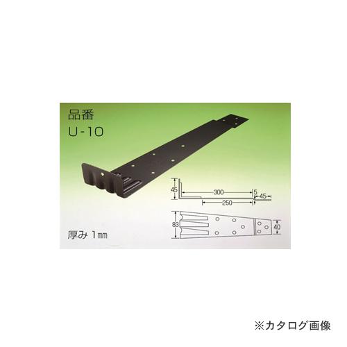 アミリ ステン扇型 (先付) SUS430 モスグリーン 100個 U10-063