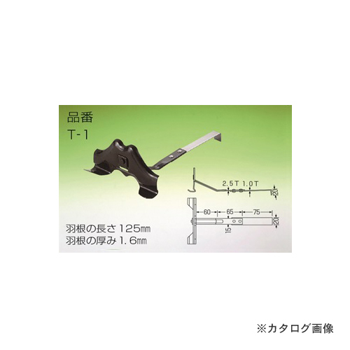 アミリ 富士型 和瓦用 F型 ステン304 T-1 (100個入)