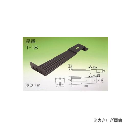 アミリ 平板瓦用 先付 SUS430 ブラウン 100個 T18-062