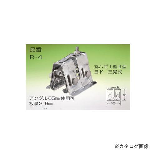 河井工業 ニューきたぐに 丸ハゼ用 Lタイプ ドブメッキ (BNドブメッキ) R-4 (30個入)
