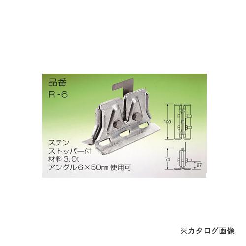 鈴文 スノーストップ ハゼ締め式 (ニュールーフ用) ドブメッキ 50個 R6-020