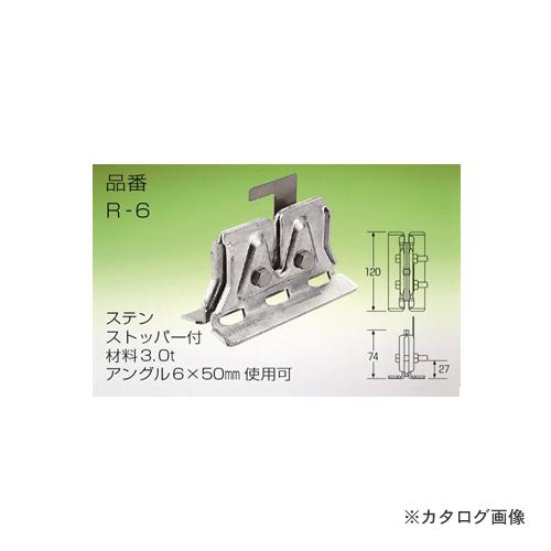 鈴文 スノーストップ ハゼ締め式 (ニュールーフ用) SUS304 50個 R6-050