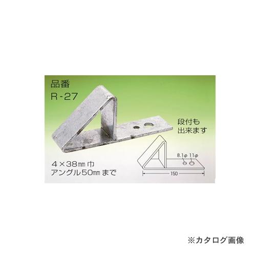 アミリ 三角ボルト折板用 ドブ 段なし 150mm ドブメッキ 50個 R27-120