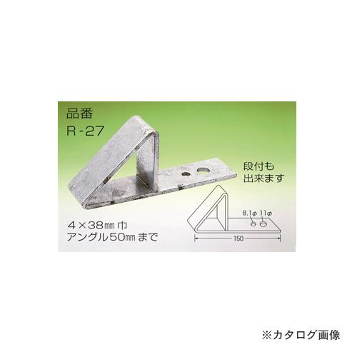 アミリ 三角ボルト折板用 ステン 段付 150mm SUS304 80個 R27-250