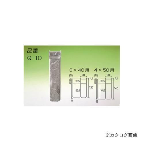大きな取引 ノミズヤ産業 一体式88用バレーガード 4×50用 SUS304 100個 Q10-250, デコレ d1afffdb