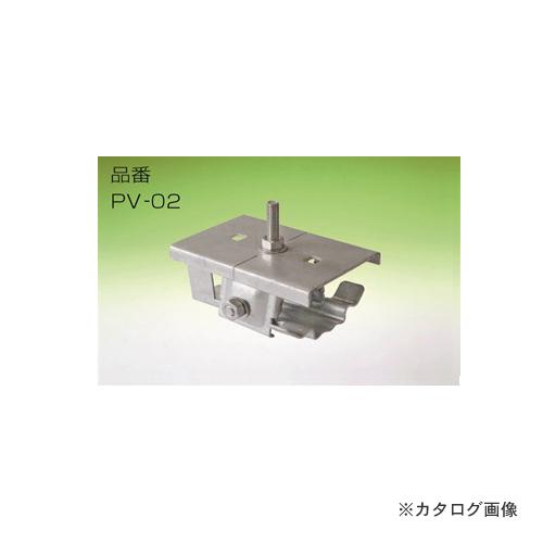 河井工業 (瓦棒) シグマタイプ ドブメッキ 三晃式 (ボルト・皿バネナットステン) PV-02 (50個入)