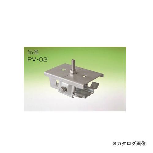 河井工業 (瓦棒) シグマタイプ ステンレス 三晃式 (ボルト・皿バネナットステン) PV-02 (50個入)