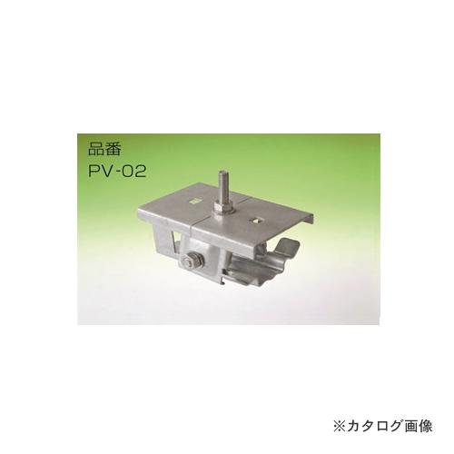【1/10限定!Wエントリーでポイント14倍!】アミリ (共通部品)モジュール押え金具 中間用 H35 PV-02 (10個入)