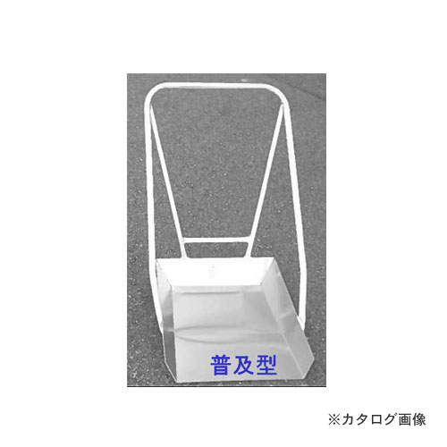 【今季完売】【運賃見積り】【直送品】ミツル 平型スノーダンプ(オール熔接) 普及型
