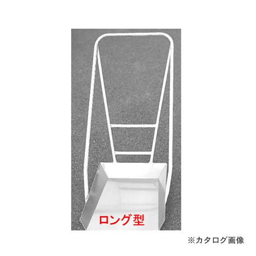 【運賃見積り】【直送品】ミツル 平型スノーダンプ(オール熔接) ロングハンドル