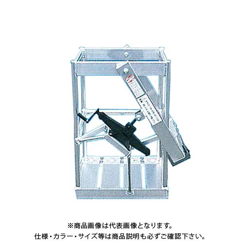 【運賃見積り】【直送品】ミツル アルミ高所作業用ゴンドラ ジャッキ式 角小