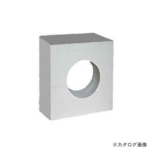 【運賃見積り】【直送品】スノーカモシカ 断熱眼鏡石 φ110×150厚 05039