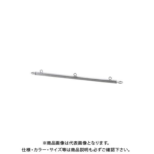 【12/5限定 ストアポイント5倍】浅野金属工業 懸垂バー下 900 AK48002U3