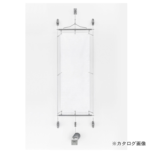 浅野金属工業 懸垂幕装置システム壁付型W600×H2000 AK48011