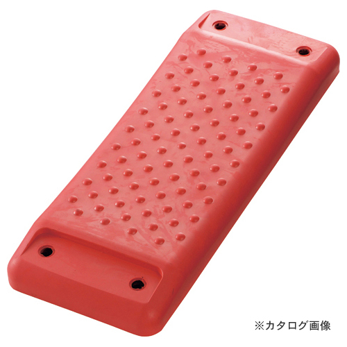 浅野金属工業 座板 赤- AK23171