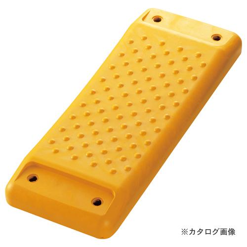 浅野金属工業 座板 黄- AK23173