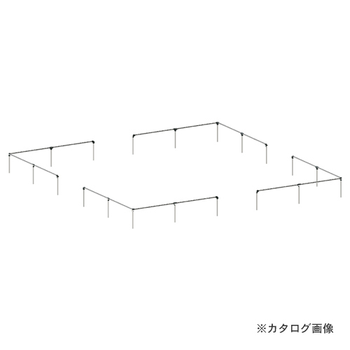 【運賃見積り】【直送品】浅野金属工業 ステンレス安全柵 大型4連用- AK23551