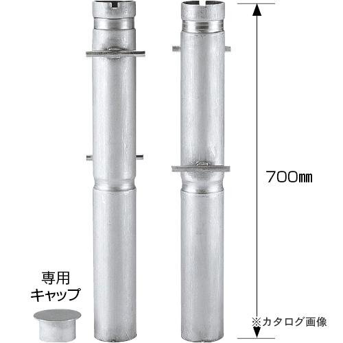 浅野金属工業 ケーシング (埋設管) (丸型76.3支柱用) (L=700) AK22206