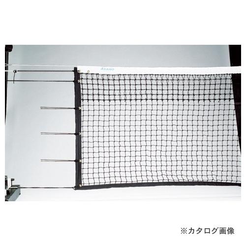 【運賃見積り】【直送品】浅野金属工業 (ギア内蔵式支柱用) ソフトテニスネット AK22209