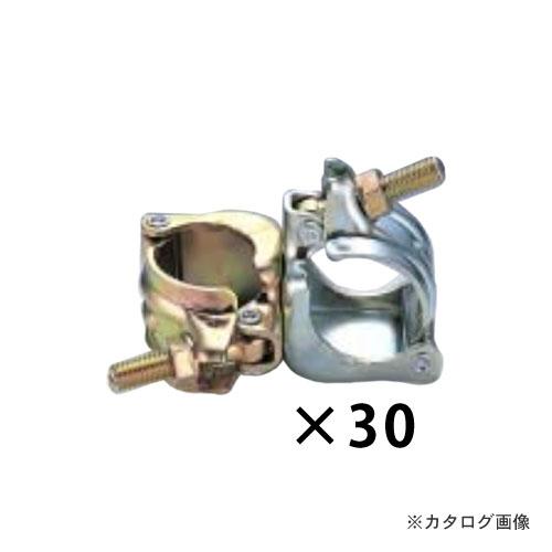 マルサ 異径直交クランプ 30個入 HES-42