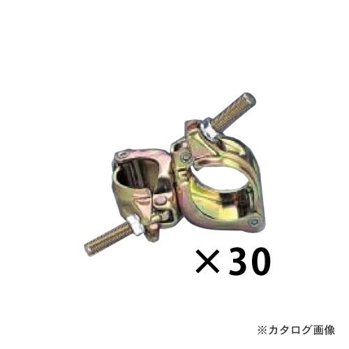 マルサ サポートクランプ 直交 30個入 MP-1