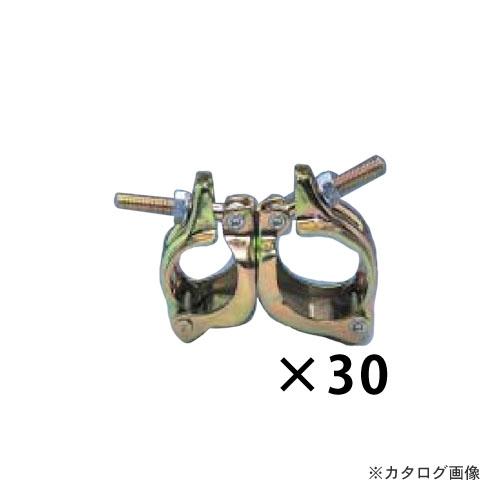 マルサ サポートクランプ 自在 30個入 MP-3