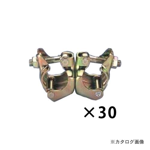 マルサ 36×36 自在クランプ 30個入 JJ-3