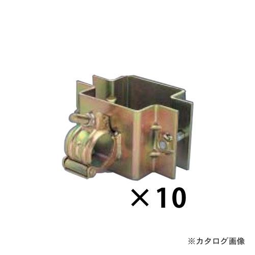 マルサ 100角×48.6 直交クランプ 10個入 DS-100
