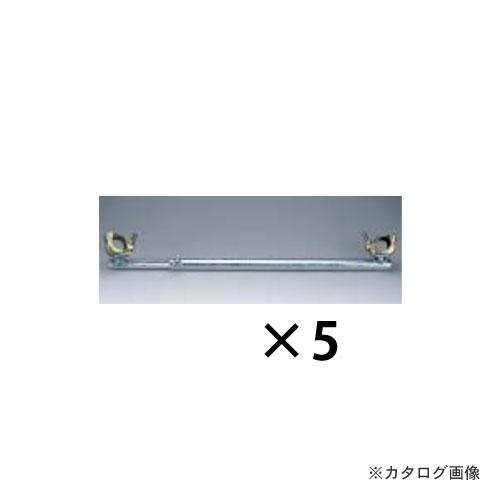 マルサ 伸縮妻側手摺 L600~1219 5本入 (受注生産品)
