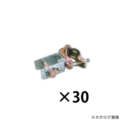マルサ テンションクランプ 60.5 30個入 (受注生産品)