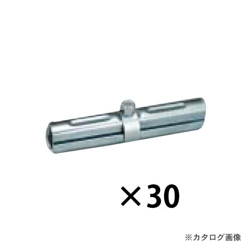 マルサ 農業用ボンジョイント ユニクロ 30本入