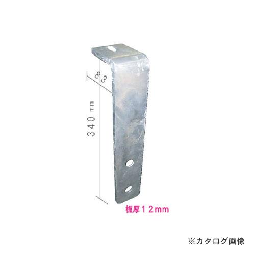 【直送品】ウエハラ ガードアンカー12 アンカーM12mmと同等 G-A-12 4セット