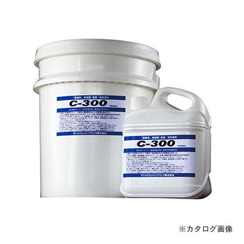 【直送品】 SER サンエスエンジニアリング C-300 4.5L×4本