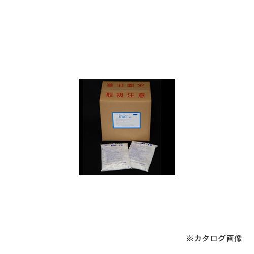【直送品】 SER サンエスエンジニアリング SER-8号 1kg×20袋