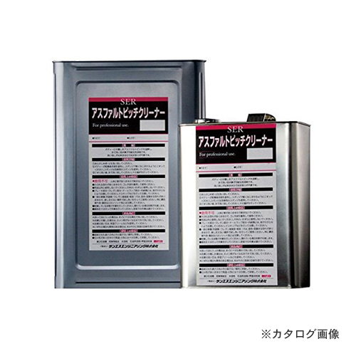【運賃見積り】【直送品】SER サンエスエンジニアリング アスファルトピッチクリーナー#100 18L×1缶