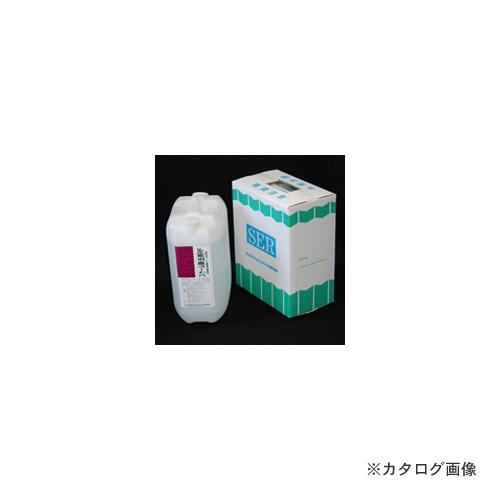 【運賃見積り】【直送品】 SER サンエスエンジニアリング スケール除去剤 R 18L×1缶