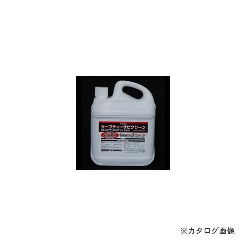 【直送品】 SER サンエスエンジニアリング セーフティーサビクリーン 20L×1缶