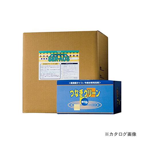【運賃見積り】【直送品】 SER サンエスエンジニアリング つなぎクリーン 3kg×4コ