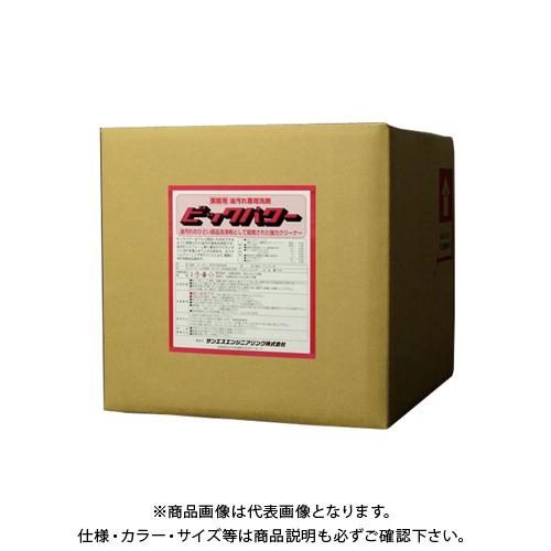 【直送品】 SER サンエスエンジニアリング ビッグパワー 20L×1缶