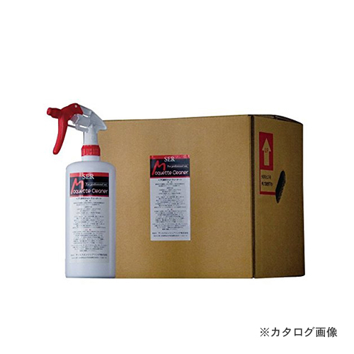 【直送品】 SER サンエスエンジニアリング モケットクリーナー 20L×1箱