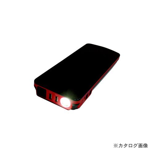 和コーポレーション 携帯パワースターター KTP-12PRO