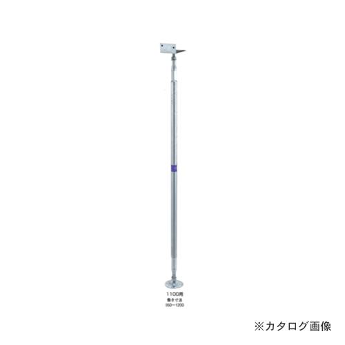 【運賃見積り】【直送品】タナカ スチール束New(ジャッキー) 1100用Lタイプ 働き寸法 950~1200 AA4912