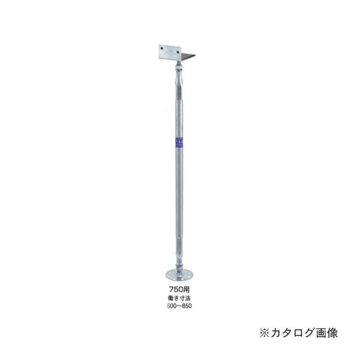 タナカ スチール束New(ジャッキー) 750用Lタイプ 働き寸法 600~850 AA4976