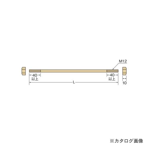 タナカ Z両ネジボルトM12 210mm (100本入) AB3021